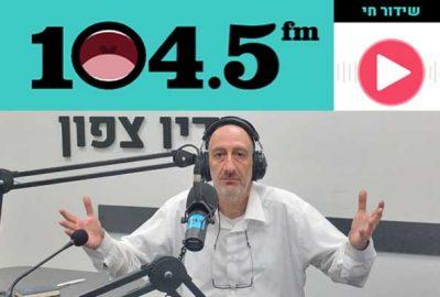 שידור חי radio נתנאל הכהן - אור הקבלה רדיו